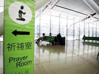 関西空港の祈祷室