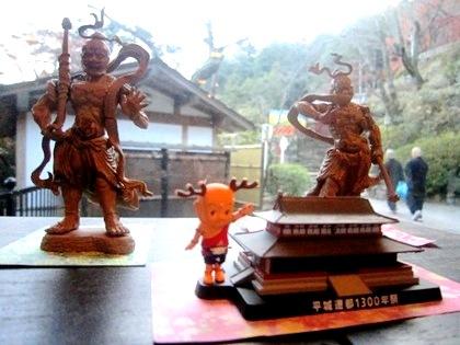 長谷寺のお守り授与所