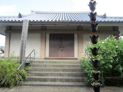 橘寺の聖倉殿