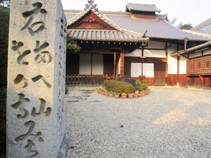 安倍山 岡寺