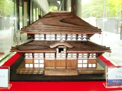 東大寺大仏殿の模型 東大寺ミュージアム