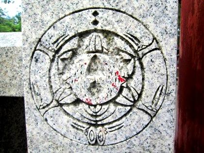 氷室神社鳥居脇の紋