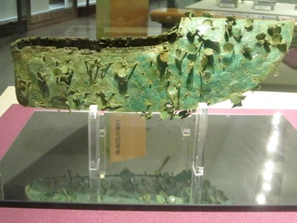 藤ノ木古墳の金銅製沓