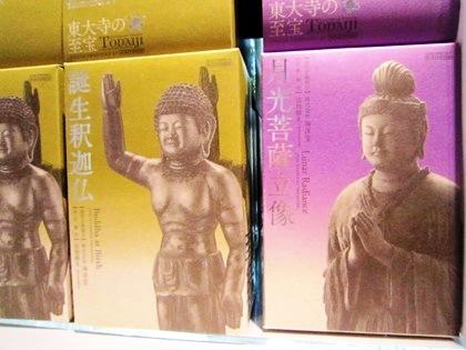 誕生釈迦仏立像 灌仏盤 月光菩薩立像