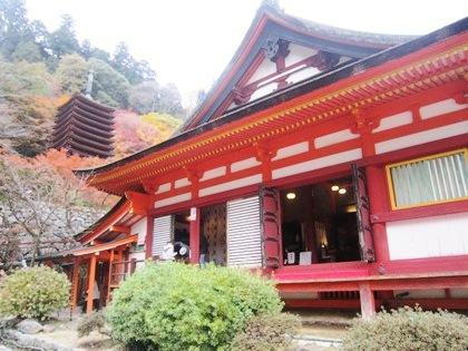 紅葉名所 談山神社
