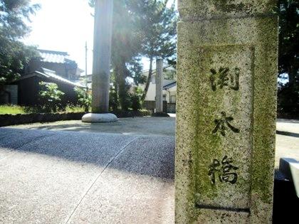 大神神社一の鳥居の渕本橋