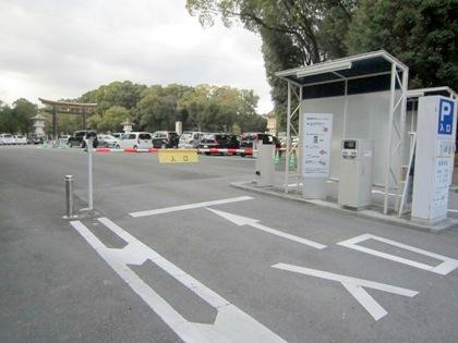 橿原神宮の駐車場