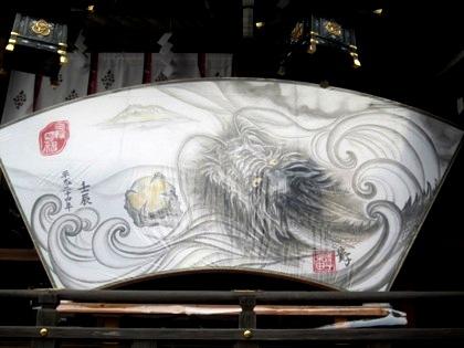 辰の大絵馬 大神神社の初詣