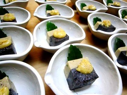 黒胡麻豆腐柚子仕立て
