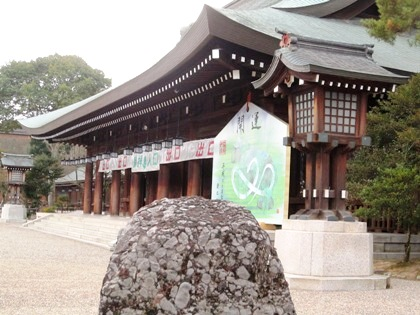 橿原神宮のさざれ石