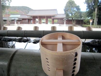 橿原神宮の手水処