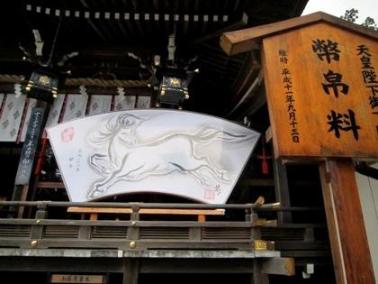 大神神社の午の大絵馬