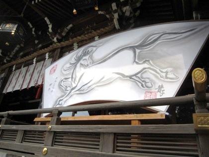 大神神社のジャンボ絵馬