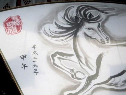 大神神社の大絵馬