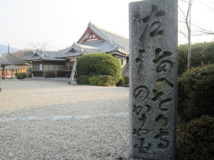 伊勢神宮への大道標