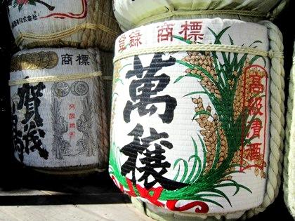 萬穣の酒樽