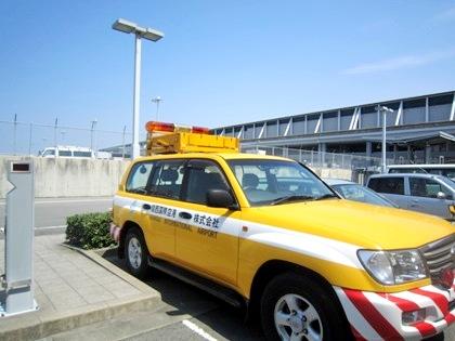 関西空港のフォロミーカー