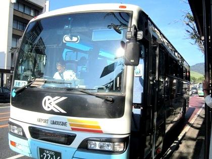 大阪空港行きのエアポートリムジンバス