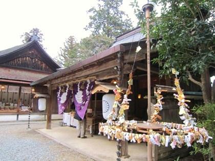 吉水神社本社