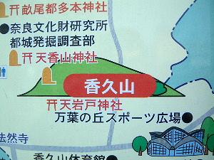 香久山の周辺地図