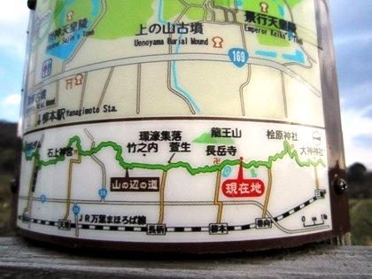山の辺の道の地図