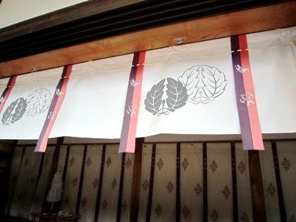 橿原神宮の神紋