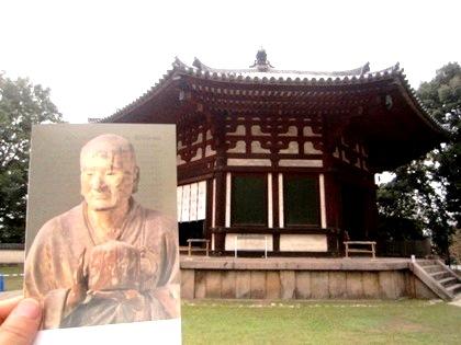 興福寺北円堂 無著菩薩像
