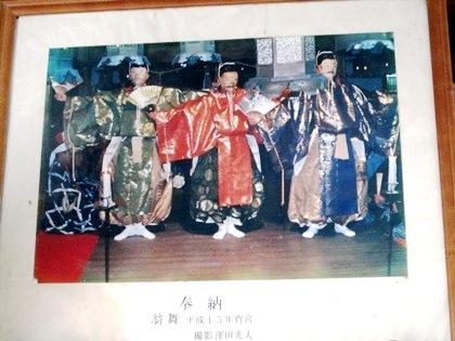 翁舞の写真 奈良豆比古神社
