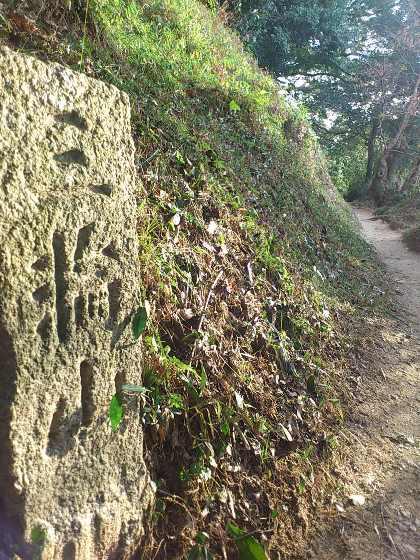 三輪山の石標