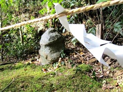 陰陽石 飛鳥坐神社