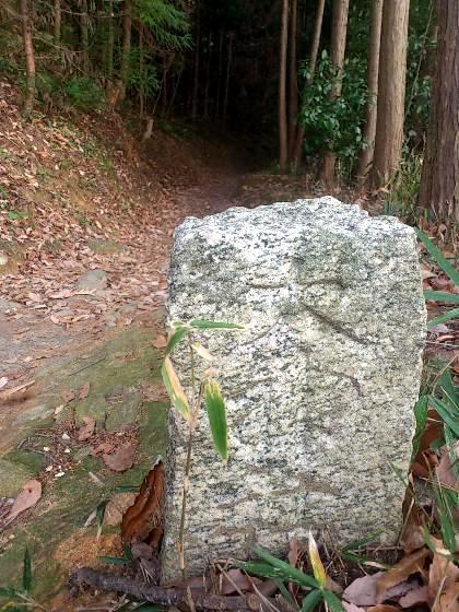 山の辺の道の石標