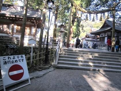 初詣の立ち入り禁止区域