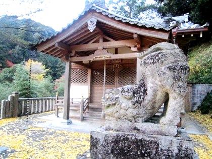 素盞雄神社の狛犬