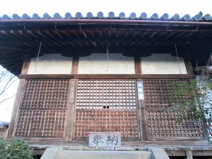 久米寺の大師堂