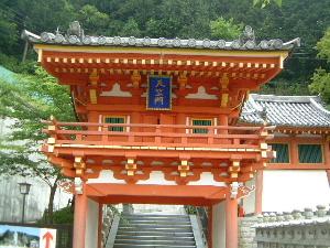 壷阪寺の天竺門