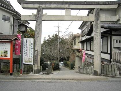 吉水神社の鳥居
