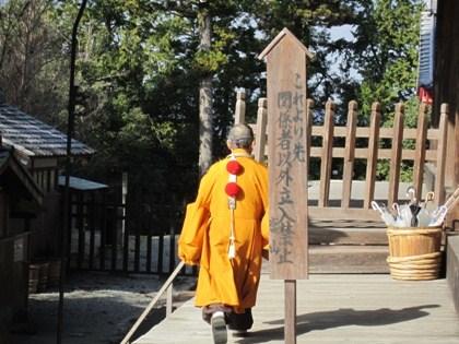金峯山寺の山伏