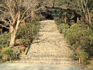 鎧坂 室生寺