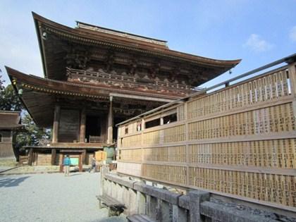 国宝の金峯山寺蔵王堂