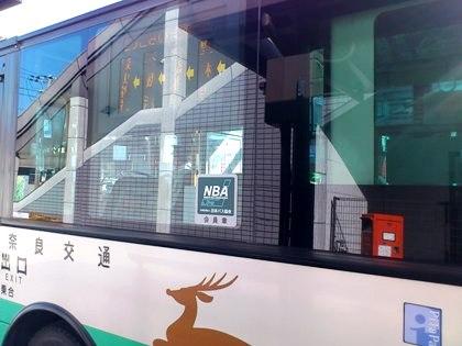 奈良交通のバス