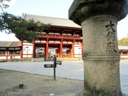 東大寺中門と石灯籠
