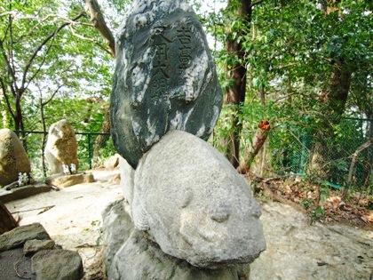 黒髪山稲荷神社