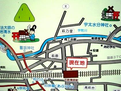 墨坂神社の地図