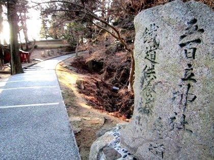 五百立神社参道
