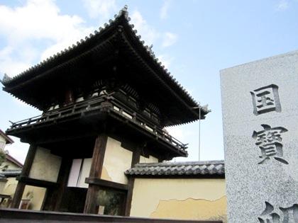 国宝の般若寺楼門