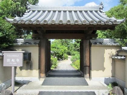 法起寺の画像 p1_39