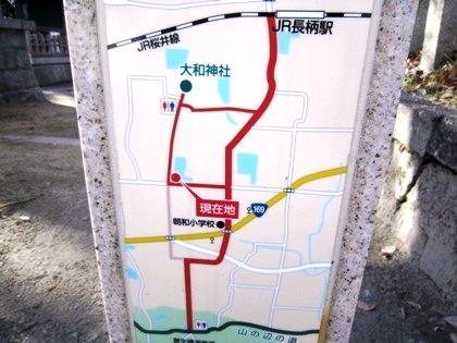 大和神社の地図