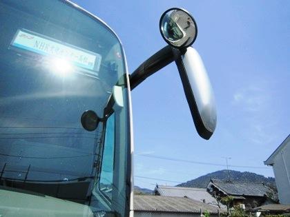 ことでんバスのサイドミラー