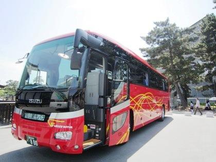 福山観光バス