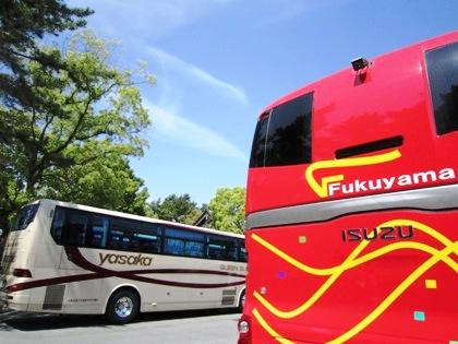 福山観光バス ヤサカ観光バス